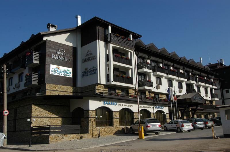 Bansko Spa & Holidays 4* - Exterior